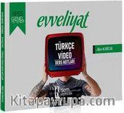 2020 Evveliyat KPSS Genel Yetenek Türkçe Video Ders Notları