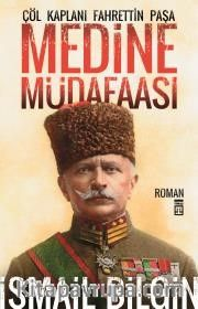 Medine Müdafaası / Çöl Kaplanı Fahrettin Paşa