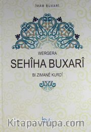 Wergera Sahiha Buxari <br /> Bi Zımane Kurdi