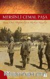 Mersinli Cemal Paşa İkinci Ordu Müfettişliği ve Harbiye Nazırlığı