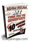 2020 AYT Türk Dili ve Edebiyatı 10 Deneme Sınavı
