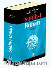 Sahih-i Buhari Muhtasar (şamua)