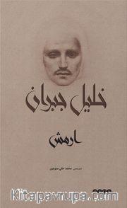 Ermiş <br /> Türkçe Çevirisinden Osmanlı Türkçesine