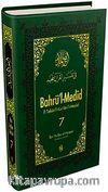 Bahrü'l-Medid (7. Cilt)