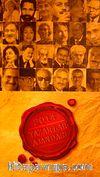 2014 Yazarlar Ajandası