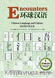 Encounters 1 Character Writing Workbook (Çince)
