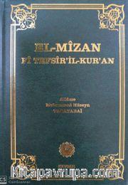 El Mizan Fi Tefsir-İl Kur'an 12