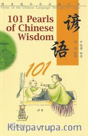 101 Pearls of Chinese Wisdom