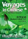 Voyages in Chinese 3 Student's Book +MP3 CD (Gençler için Çince Kitap+ MP3 CD)