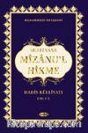 Muhtasar Mizanu'l Hikme Hadis Külliyatı (1-2 Cilt Tek Kitap))