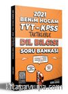 2021 TYT-AYT-KPSS Taktiklerle Dil Bilgisi Soru
