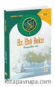 Hz. Ebu Bekir (r.a)