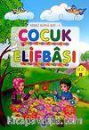 Neşeli Çocuk Elifbası Seti (2 Kitap + 1 Yapboz + 1 Sticker)