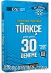 2021 KPSS Genel Yetenek - Genel Kültür Türkçe 30 Deneme