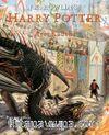 Harry Potter ve Ateş Kadehi (4) Resimli Özel Baskı