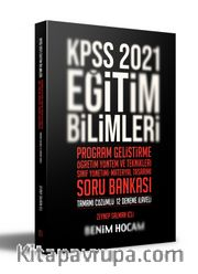 2021 KPSS Eğitim Bilimleri Program Geliştirme - ÖYT - Sınıf Yönetimi - Materyal Tasarımı Soru Bankası