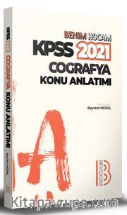 2021 KPSS Coğrafya Konu Anlatımı