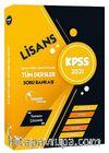 2021 KPSS GY GK Lisans Tüm Dersler Soru Bankası Çözümlü Tek Kitap