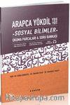Arapça YÖKDİL-YDS-YDT Sosyal Bilimler Okuma Parçaları ve Soru Bankası