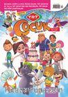 TRT Çocuk Dergisi Sayı: 122 Kasım 2020
