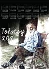2021 Takvimli Poster - Yazarlar - Tolstoy