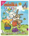 Minika Çocuk Aylık Çocuk Dergisi Sayı: 50 Şubat 2021