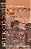 İskender'in Seferi (Aleksandrou Anabasis)