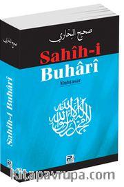 Sahih-i Buhari  (Muhtasar, Metinsiz)