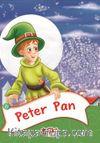 Peter Pan / Masallar Ülkesi
