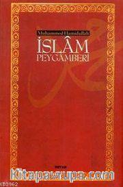 İslam Peygamberi (Ciltsiz) (16,5x23,5)