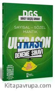 2021 DGS ÖSYM Tarzı UltraSon Deneme Sınavı