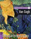Van Gogh / Sanatın Büyük Ustaları 9