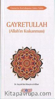 Gayretullah (Allah'ın Kıskanması)