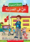 Mutlu Aile Arapça Hikayeler Serisi (4 Kitap)