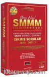 2021 SMMM Staja Giriş Sınavı Konularına Göre Düzenlenmiş Tamamı Ayrıntılı Çözümlü Çıkmış Sorular
