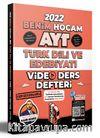 2022  AYT Türk Dili ve Edebiyatı Video Ders Defteri
