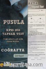 2016 KPSS Pusula Coğrafya Çek Kopart Yaprak Test (Tüm Adaylar İçin-Genel Kültür)