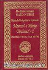 Mesnevi-i Nuriye Tercümesi-2 (Günümüz Türkçesiyle ve Açıklamalı) (Karşılaştırmalı Tam Metin)
