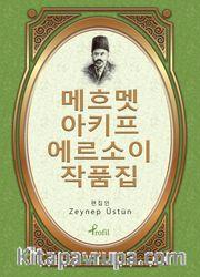 Safahat / Korece Seçme Hikayeler