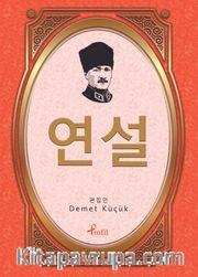 Nutuk / Korece Seçme Hikayeler