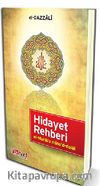 Hidayet Rehberi & el-Munkiz mine'd-dalal