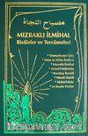 Mızraklı İlmihal Risaleler ve Tercümeleri (Renksiz Baskı - Ciltli)