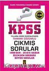 KPSS-Tek Kitap Tamamı Çözümlü Çıkmış Sorular