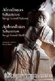 Afrodisyas- Sebasteion,Sevgi Gönül Salonu