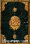 Osmanlı Padişah Portreleri & Bir 19. Yüzyıl Albümü İnan ve Suna Kıraç Koleksiyonu / 19th Century Album Of Ottoman Sultan's Portraits. İnan And Suna Kıraç Collection