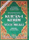 Kur'an-ı Kerim ve Yüce Meali / Bilgisayar Hatlı - Fihristli - Cami Boy (Kod:151)
