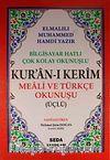 Kur'an-ı Kerim Rahle Boy Sade (2 Renkli Sade) / Üçlü Kur'an-ı Kerim Mealleri Kod:004