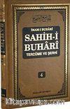 Sahih-i Buhari Tercüme ve Şerhi (Cilt 4)