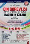 2014 Din Görevlisi MBST Yeterlilik Sınavı Hazırlık Kitabı