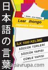 Lear Nihongo Japonca Kelimeler İlk 1000 Kelime